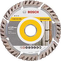 Отрезной диск алмазный Bosch 2.608.615.059 -