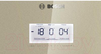 Холодильник с морозильником Bosch KGN49SQ3AR
