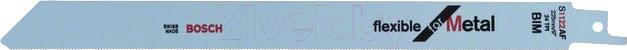 Купить Полотно для пилы Bosch, 2.608.656.018, Китай