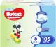 Подгузники Huggies Ultra Comfort 5 Disney Boy (105шт) -