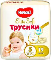 Подгузники-трусики Huggies Elite Soft 5 (19шт) -