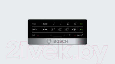 Холодильник с морозильником Bosch KGN39VW2AR