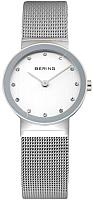 Часы наручные женские Bering 10122-000 -