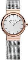 Часы наручные женские Bering 10126-066 -