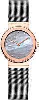 Часы наручные женские Bering 10126-369 -