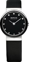 Часы наручные женские Bering 10725-442 -