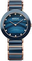 Часы наручные женские Bering 11435-767 -