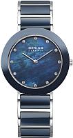 Часы наручные женские Bering 11435-787 -