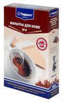 Фильтр для кофеварки Topperr 3012 -
