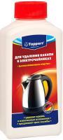 Средство от накипи для чайника Topperr 3031 -