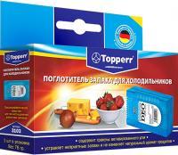 Поглотитель запаха Topperr 3103 -