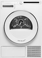 Сушильная машина Asko T208C.W.P -