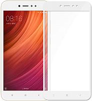 Защитное стекло для телефона Case Full Screen для Redmi Note 5A (белый) -