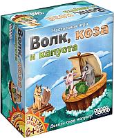 Настольная игра Мир Хобби Волк, коза и капуста -