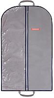 Чехол для одежды Hausmann HM-701002GN (серый) -