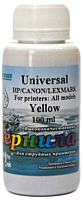 Контейнер с чернилами White Ink Universal HP/Canon/Lexmark Yellow (100мл) -