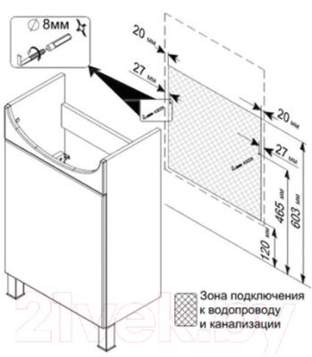 Тумба под умывальник Triton Диана 45 (002.31.0430.101.01.01.L)