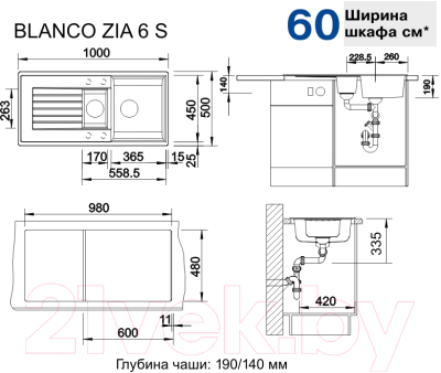Мойка кухонная Blanco Zia 6 S / 514741