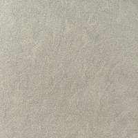 Плитка Керамика будущего Амба жемчуг MR (600x600) -