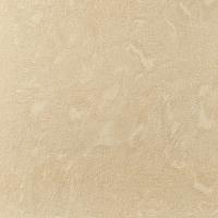 Плитка Керамика будущего Амба охра MR (600x600) -