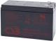 Батарея для ИБП CSB UPS 12360 7 F2 12V/7.5Ah -