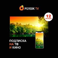 Сертификат доступа на подписку на 12 месяцев Persik Цифровое телевидение -