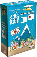 Настольная игра Мир Хобби Мачи Коро -