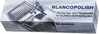 Средство для изделий из нержавеющей стали Blanco Polisc / 511895 -