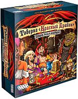 Настольная игра Мир Хобби Таверна Красный Дракон: Дварф, бард и медовуха -
