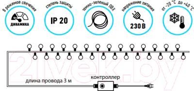 Светодиодная гирлянда Neon-Night Твинкл Лайт 303-053 (15м, синий)