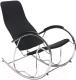 Кресло-качалка Halmar Ben 2 (черный) -
