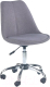 Кресло офисное Halmar Coco 4 (серый) -