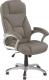 Кресло офисное Halmar Desmond (серый) -