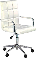 Кресло офисное Halmar Gonzo 2 (белый) -
