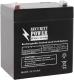 Батарея для ИБП Security Power SP 12-4.5 (12V/4.5Ah) -
