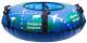 Тюбинг-ватрушка Тяни-Толкай 830мм Глобус (кабат) -