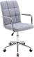 Кресло офисное Signal Q-022 (серый/ткань) -
