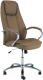 Кресло офисное Signal Q-036 (коричневый) -