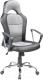 Кресло офисное Signal Q-033 (серый) -