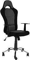 Кресло офисное Signal Q-039 (черный/серый) -