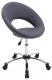 Кресло офисное Signal Q-128 (серый) -