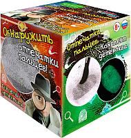 Набор для опытов Qiddycome Набор детектива. Отпечатки пальцев 023 -