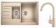Мойка кухонная Blanco Legra 6 S Compact (521306) + смеситель Mida (519420) / 521306M2 (шампань) -