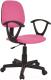 Кресло офисное Signal Q-149 (розовый) -