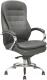 Кресло офисное Signal Q-154 (серый) -