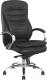 Кресло офисное Signal Q-154 (черный) -