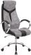 Кресло офисное Signal Q-165 (серый) -