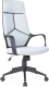 Кресло офисное Signal Q-199 (черный/серый) -