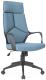 Кресло офисное Signal Q-199 (черный/синий) -