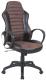 Кресло офисное Signal Q-212 (черный/коричневый) -